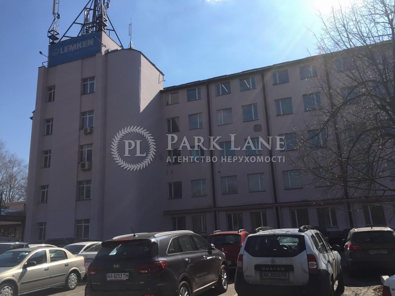 Офіс, вул. Заболотного Академіка, Київ, Z-694493 - Фото 1