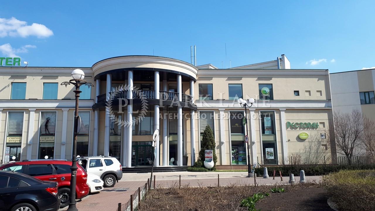 Офис, ул. Оболонская набережная, Киев, P-189 - Фото 18