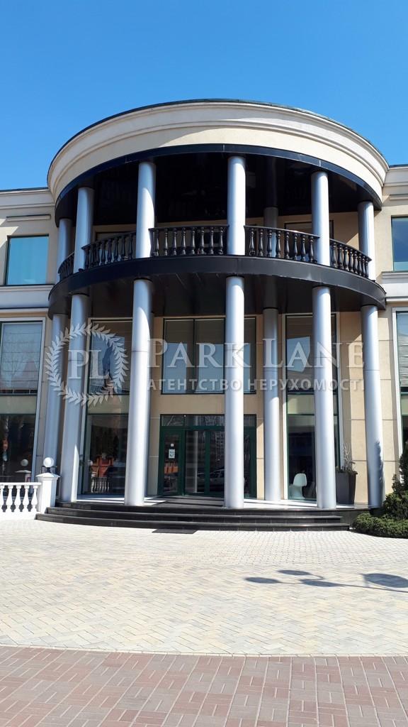Офис, ул. Оболонская набережная, Киев, P-189 - Фото 19