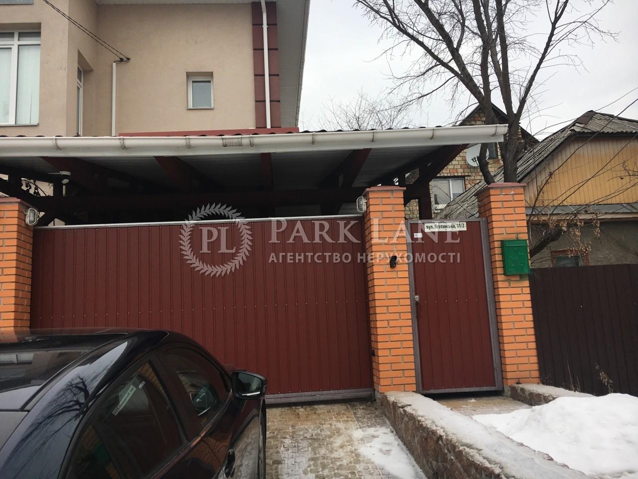 Дом B-98613, Яготинская, Киев - Фото 30
