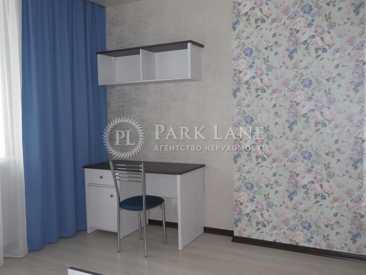 Квартира ул. Драгоманова, 2а, Киев, Z-165416 - Фото 10