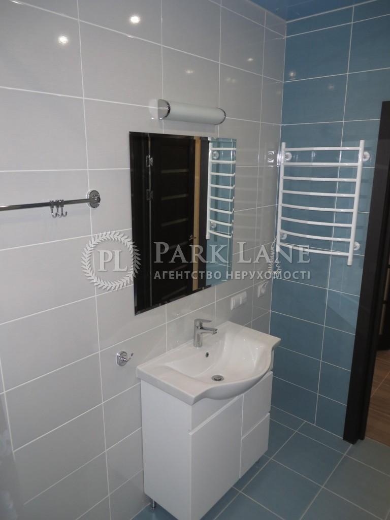 Квартира ул. Драгоманова, 2а, Киев, Z-165416 - Фото 15