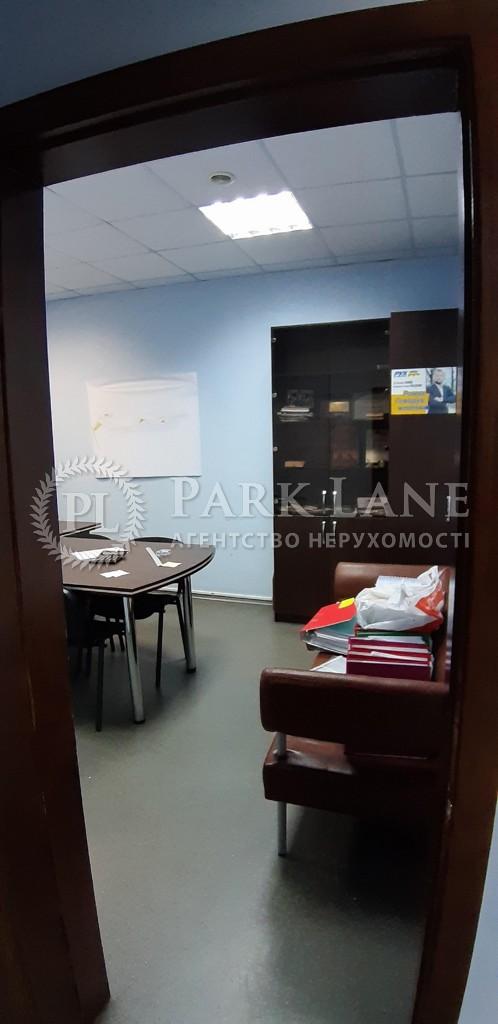 Офис, Z-1230184, Героев Сталинграда просп., Киев - Фото 9