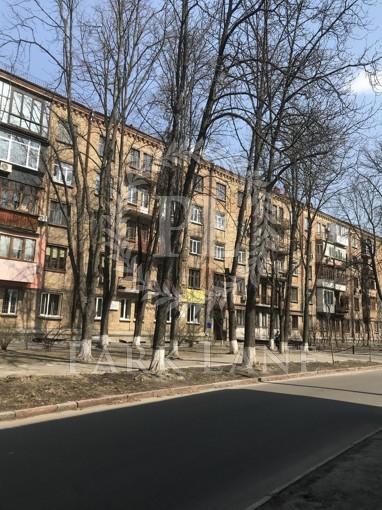 Квартира Печерский спуск, 19, Киев, H-45990 - Фото