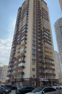 Квартира J-28785, Панельна, 4а, Київ - Фото 3