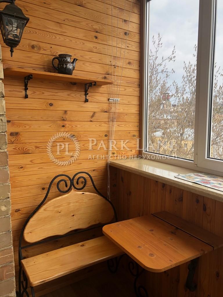 Квартира ул. Большая Васильковская, 29, Киев, O-454 - Фото 18