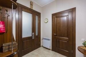 Дом B-98380, Яготинская, Киев - Фото 26