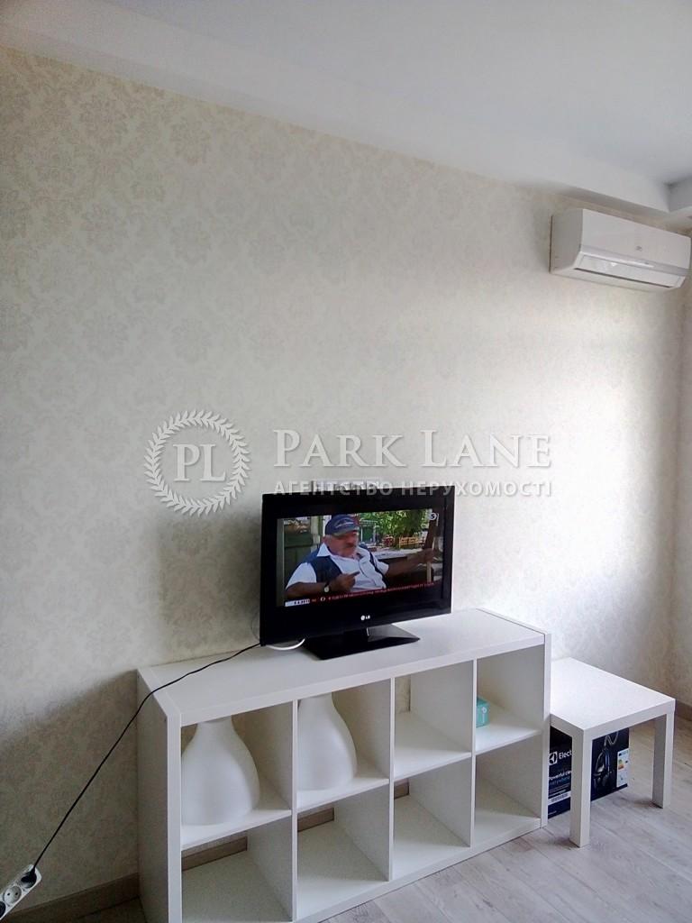Квартира ул. Максимовича Михаила (Трутенко Онуфрия), 26, Киев, R-25170 - Фото 3