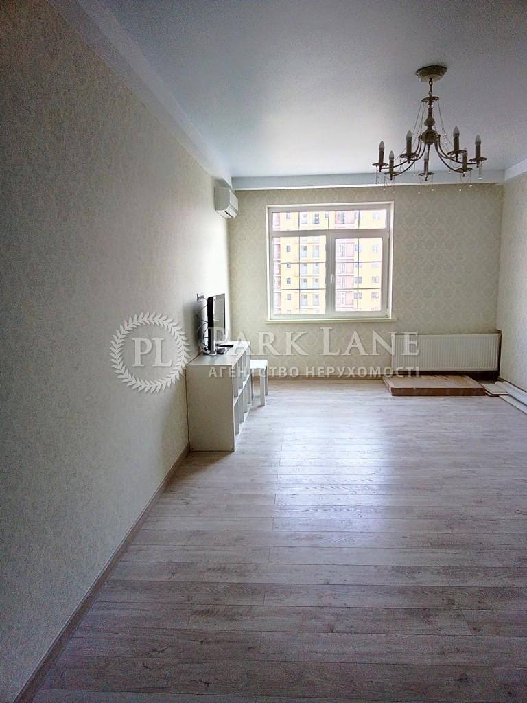Квартира ул. Максимовича Михаила (Трутенко Онуфрия), 26, Киев, R-25170 - Фото 4