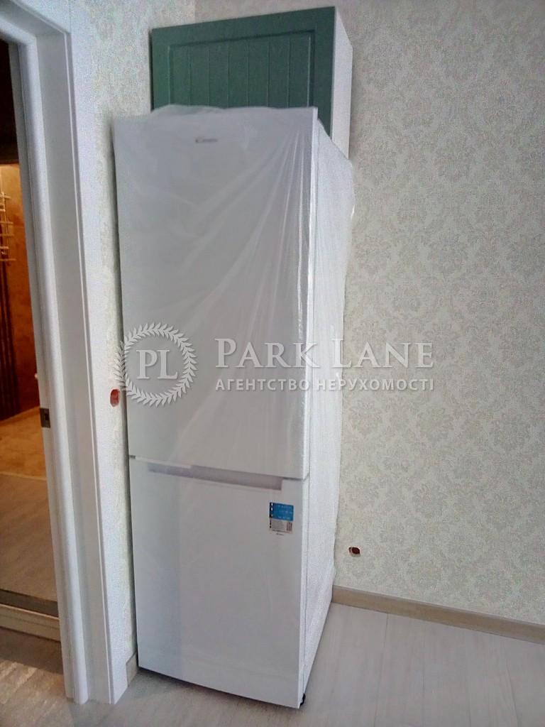 Квартира ул. Максимовича Михаила (Трутенко Онуфрия), 26, Киев, R-25170 - Фото 9
