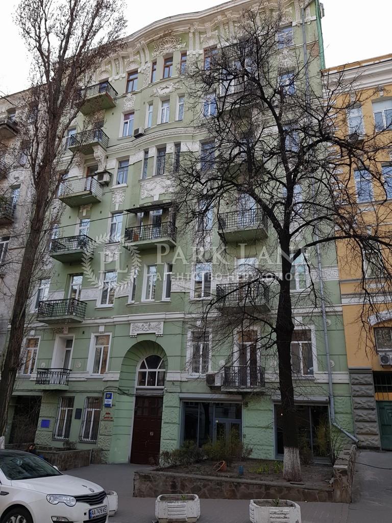 Квартира вул. Тарасівська, 6а, Київ, B-81820 - Фото 1