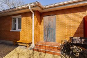 Дом B-98380, Яготинская, Киев - Фото 31
