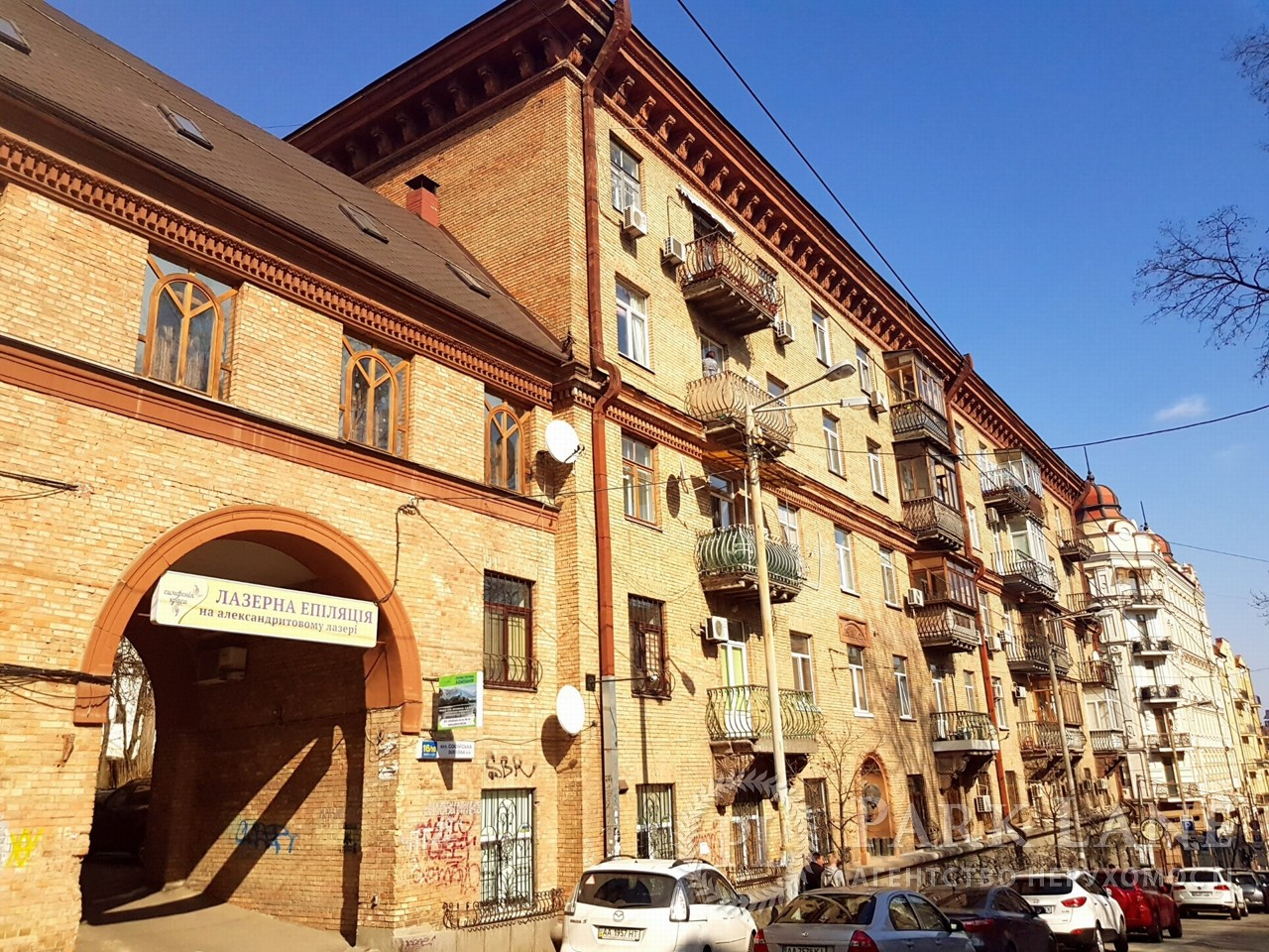 Офіс, вул. Софіївська, Київ, I-24471 - Фото 1
