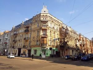 Коммерческая недвижимость, Z-1885982, Верхний Вал, Подольский район
