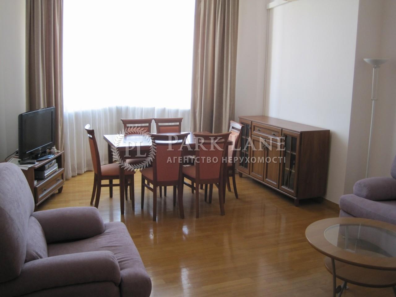 Квартира R-25183, Бульварно-Кудрявская (Воровского), 11а, Киев - Фото 1