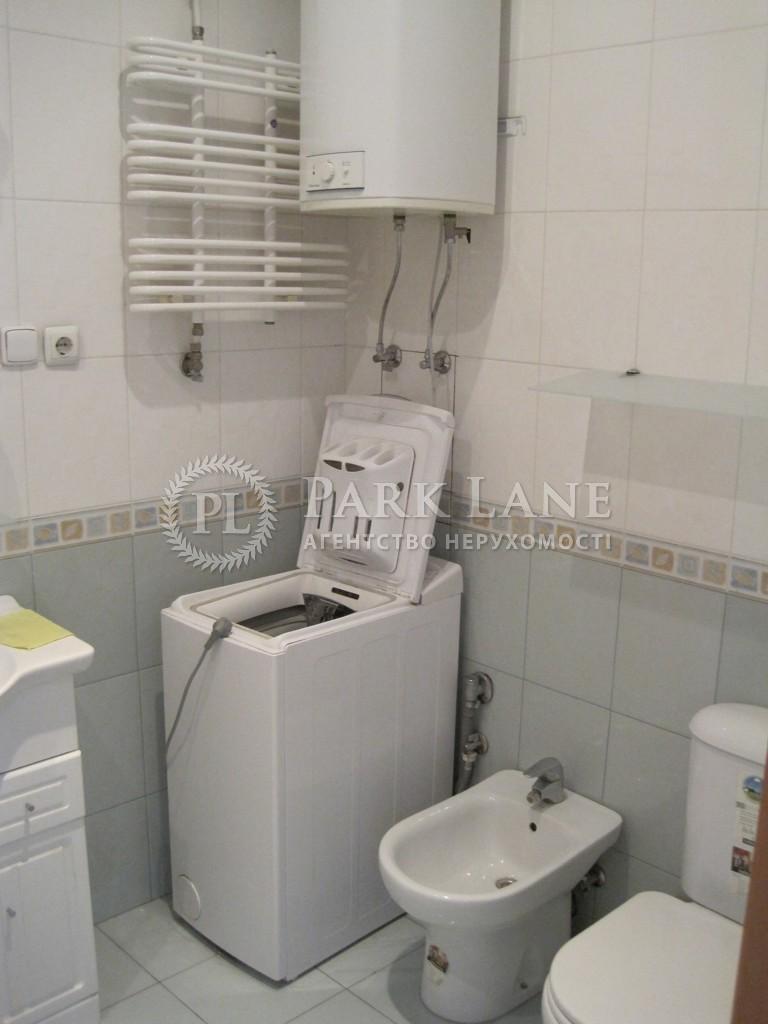 Квартира R-25183, Бульварно-Кудрявская (Воровского), 11а, Киев - Фото 14