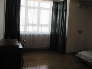 Квартира R-25183, Бульварно-Кудрявская (Воровского), 11а, Киев - Фото 7