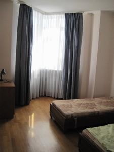 Квартира R-25183, Бульварно-Кудрявская (Воровского), 11а, Киев - Фото 9