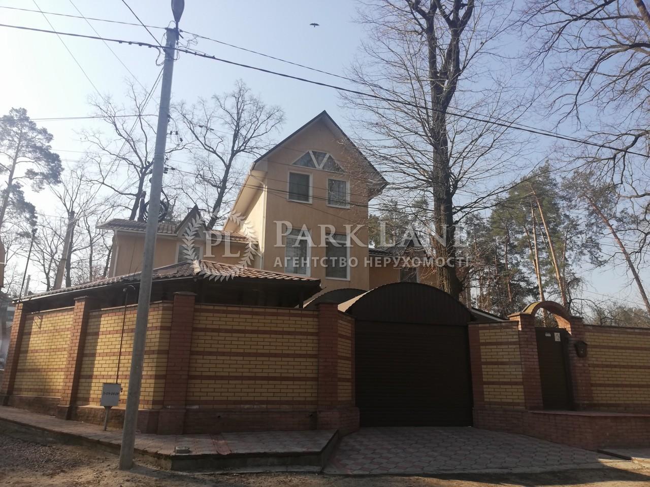 Дом ул. Толстого, Ирпень, Z-519087 - Фото 1