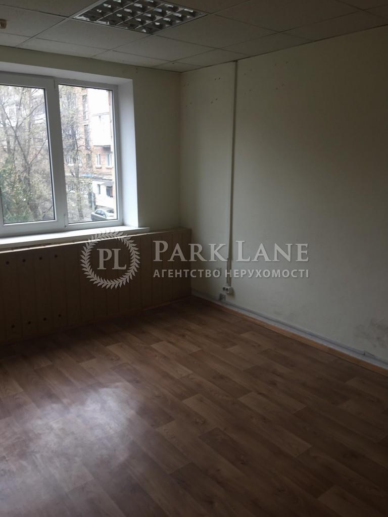 Офис, ул. Стельмаха Михаила, Киев, R-25167 - Фото 3