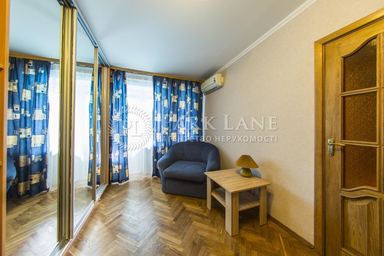Квартира ул. Московская, 24, Киев, I-6734 - Фото 4