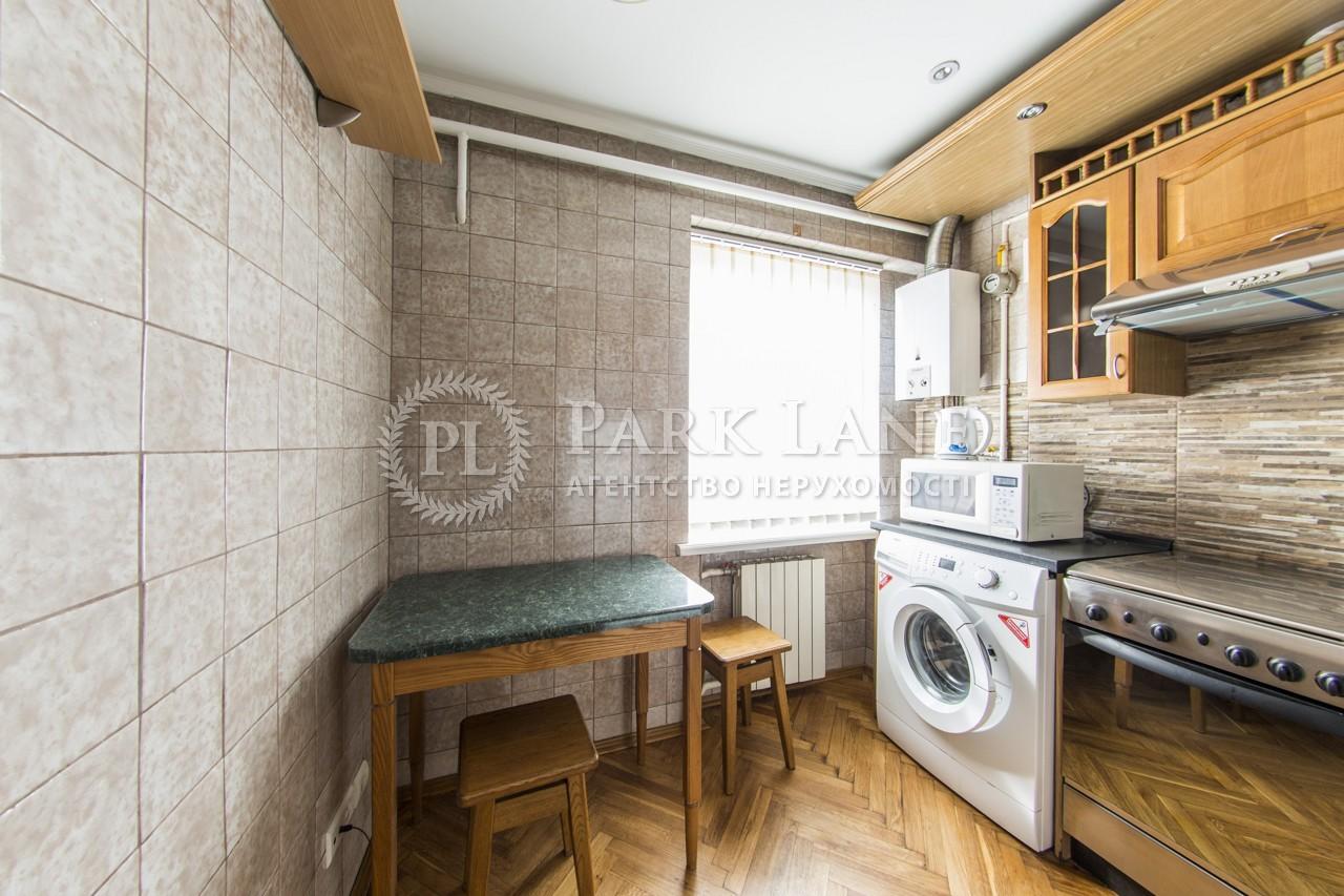 Квартира ул. Московская, 24, Киев, I-6734 - Фото 8