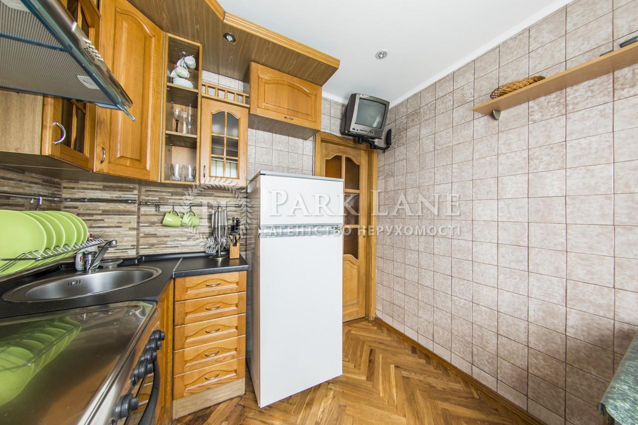 Квартира ул. Московская, 24, Киев, I-6734 - Фото 7