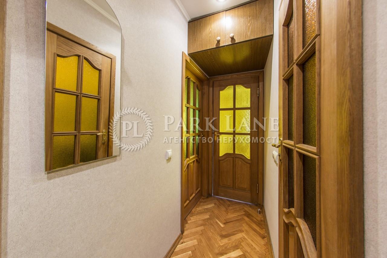 Квартира ул. Московская, 24, Киев, I-6734 - Фото 10