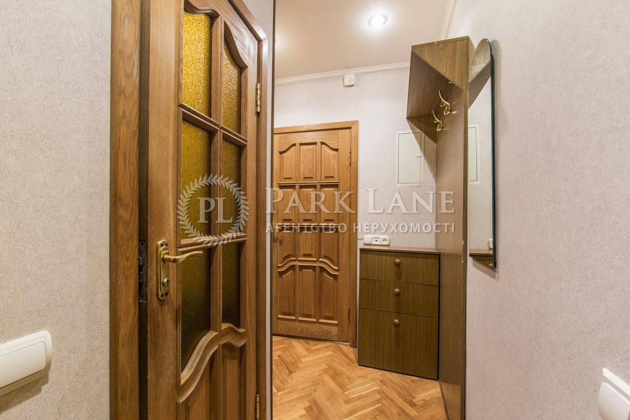 Квартира ул. Московская, 24, Киев, I-6734 - Фото 11