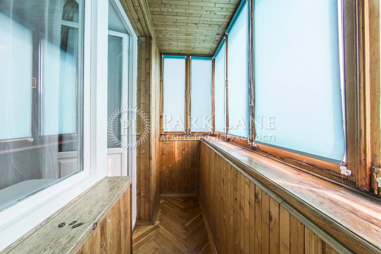 Квартира ул. Московская, 24, Киев, I-6734 - Фото 12