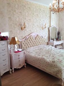 Квартира N-20605, Руданского Степана, 3а, Киев - Фото 13