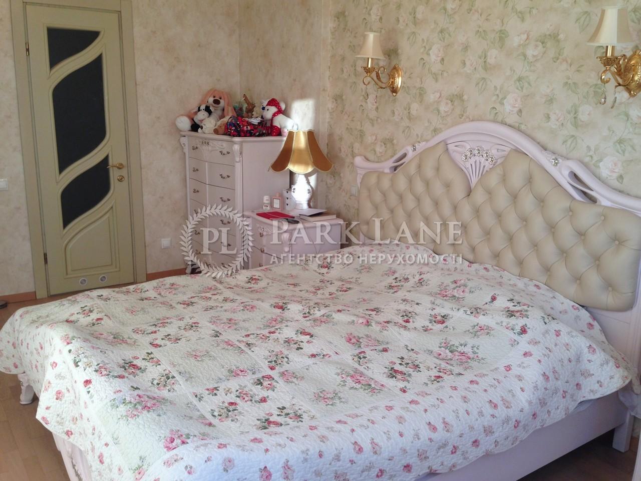 Квартира N-20605, Руданского Степана, 3а, Киев - Фото 12