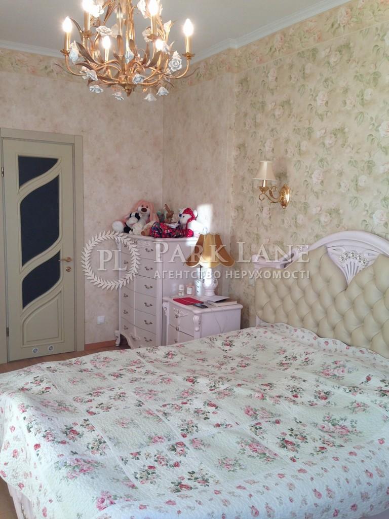 Квартира N-20605, Руданского Степана, 3а, Киев - Фото 11