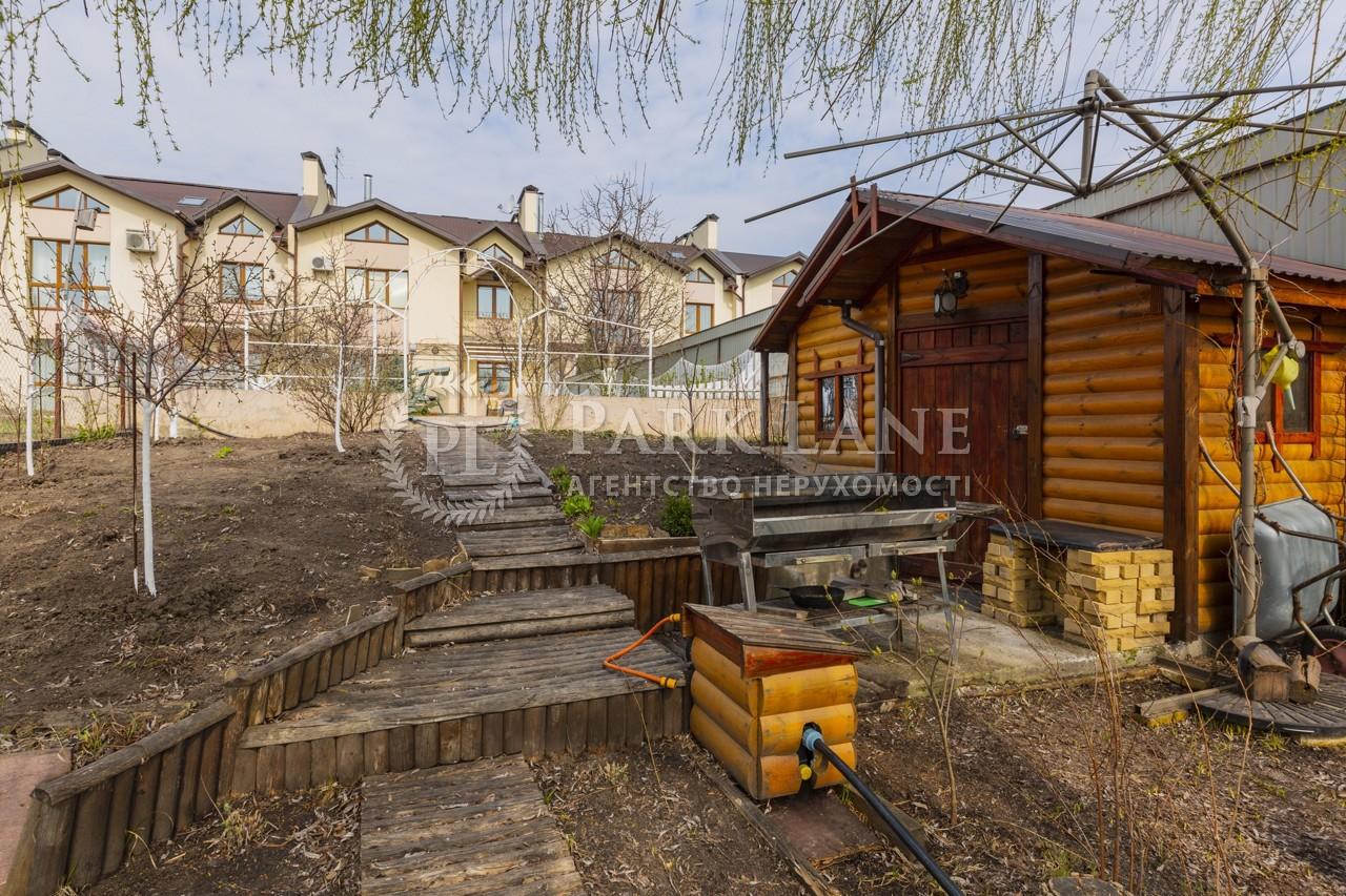 Дом ул. Мира, Козин (Конча-Заспа), B-98190 - Фото 37