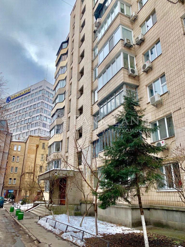 Квартира Ипсилантиевский пер. (Аистова), 5, Киев, Z-556187 - Фото 2