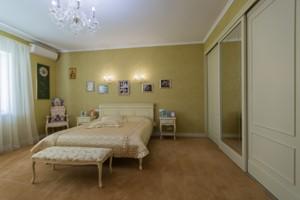 Дом B-98190, Мира, Козин (Конча-Заспа) - Фото 15