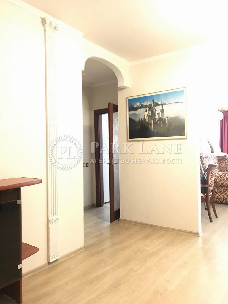 Квартира Науки просп., 69, Киев, R-25226 - Фото 8