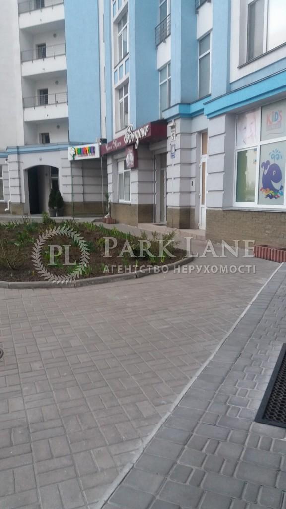 Квартира ул. Днепровская наб., 26, Киев, N-20733 - Фото 6