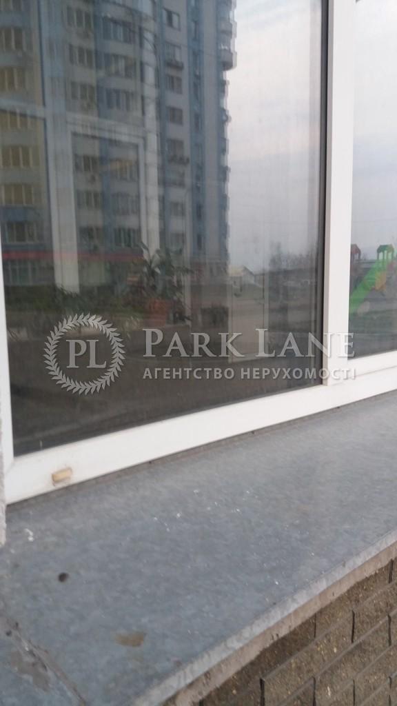 Квартира ул. Днепровская наб., 26, Киев, N-20733 - Фото 4