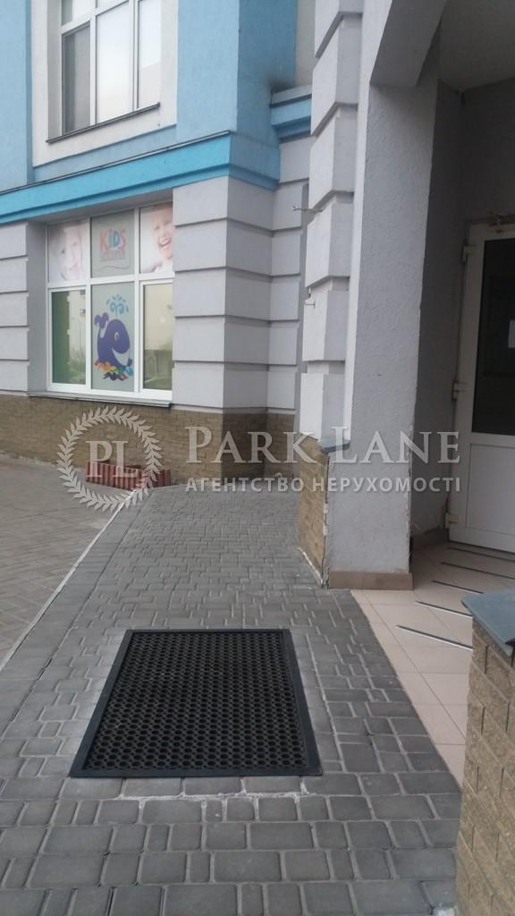 Квартира ул. Днепровская наб., 26, Киев, N-20734 - Фото 5