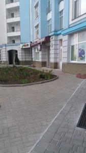 Квартира N-20734, Дніпровська наб., 26, Київ - Фото 8