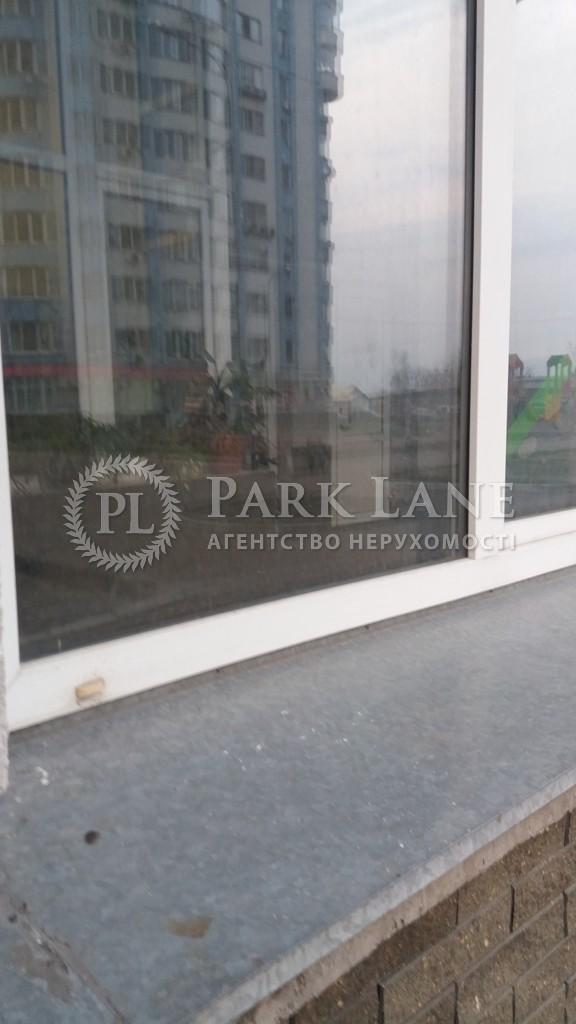 Квартира ул. Днепровская наб., 26, Киев, N-20734 - Фото 4
