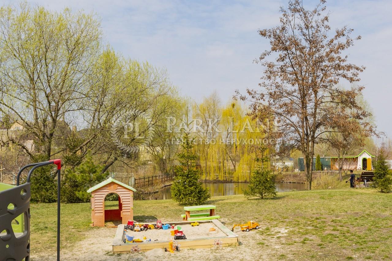 Дом ул. Мира, Козин (Конча-Заспа), B-98190 - Фото 42