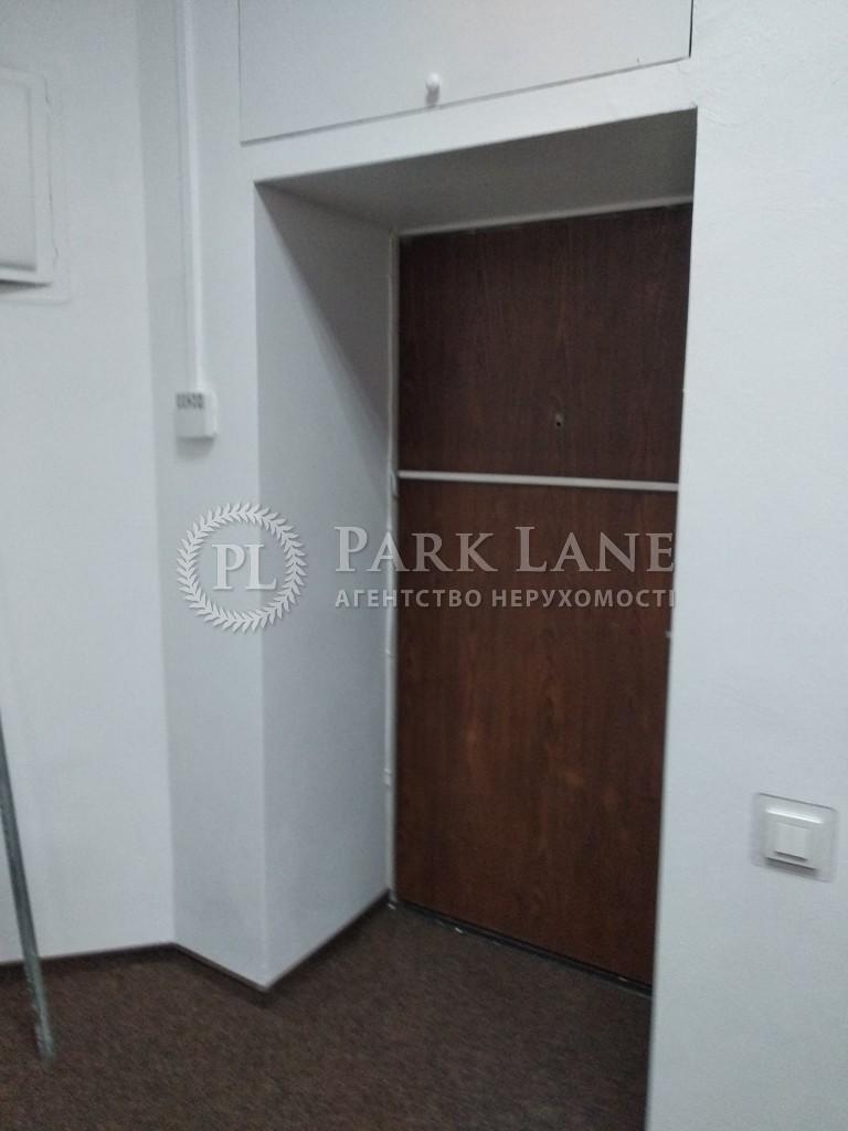 Офис, ул. Сечевых Стрельцов (Артема), Киев, E-6924 - Фото 16
