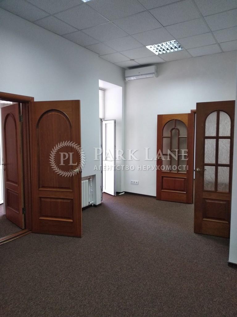 Офис, ул. Сечевых Стрельцов (Артема), Киев, E-6924 - Фото 9