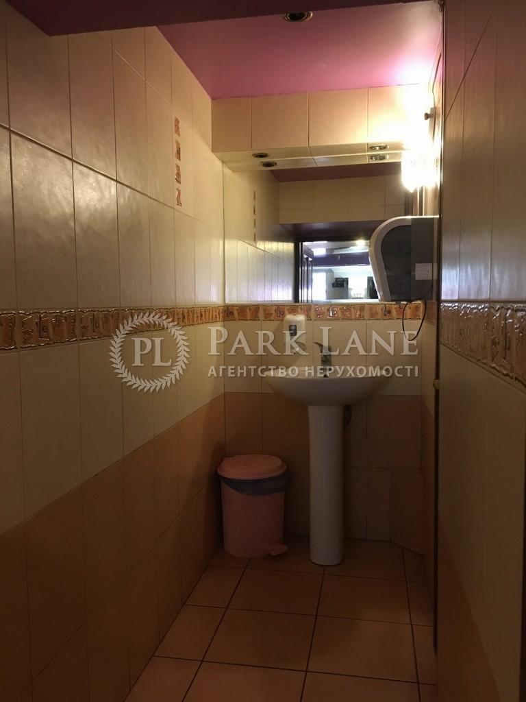 Нежилое помещение, ул. Петлюры Симона (Коминтерна), Киев, B-98628 - Фото 8
