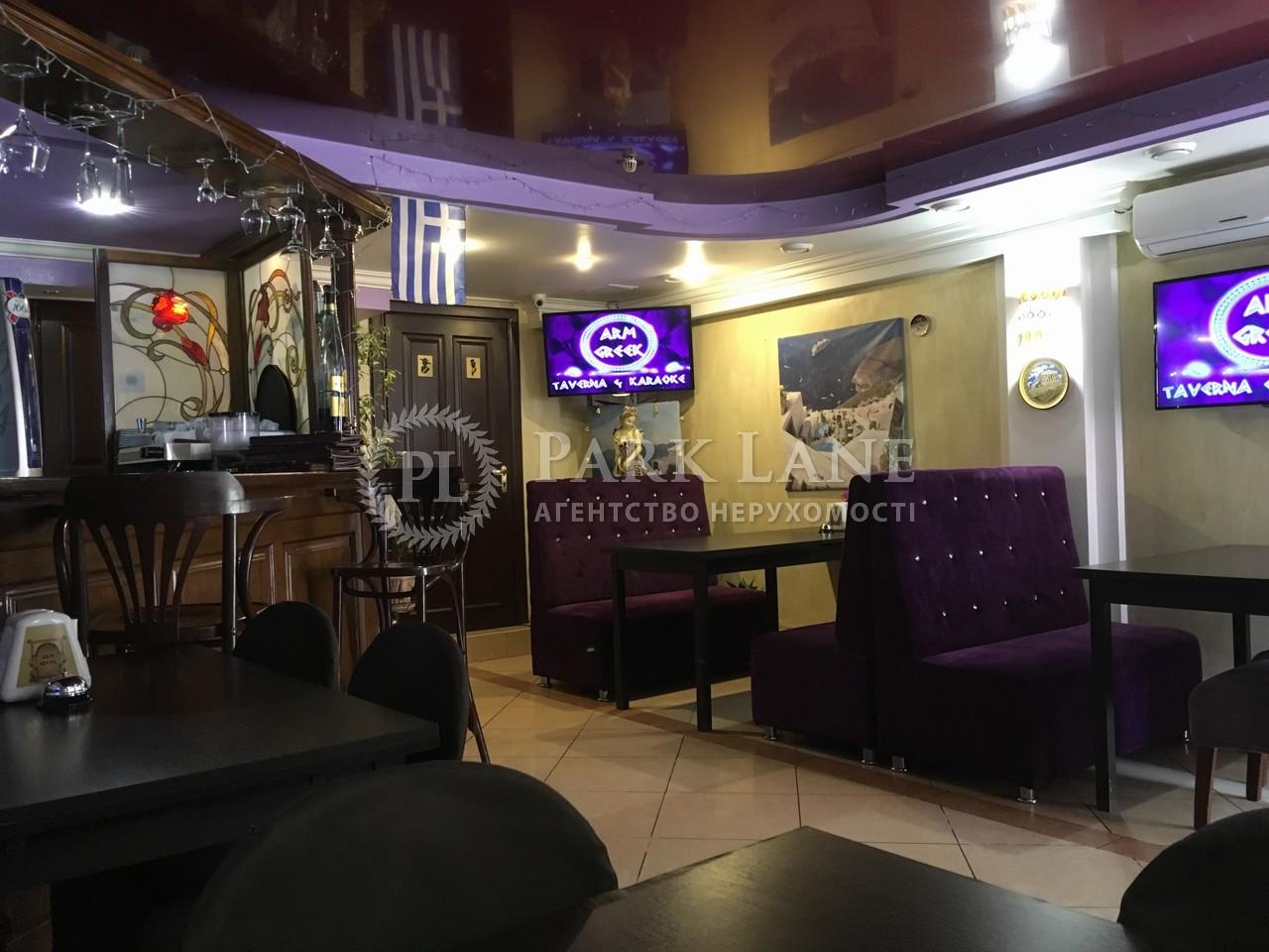 Нежилое помещение, ул. Петлюры Симона (Коминтерна), Киев, B-98628 - Фото 4