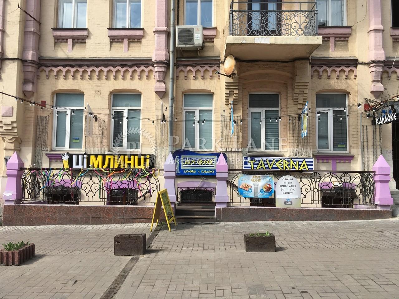 Нежилое помещение, ул. Петлюры Симона (Коминтерна), Киев, B-98628 - Фото 14