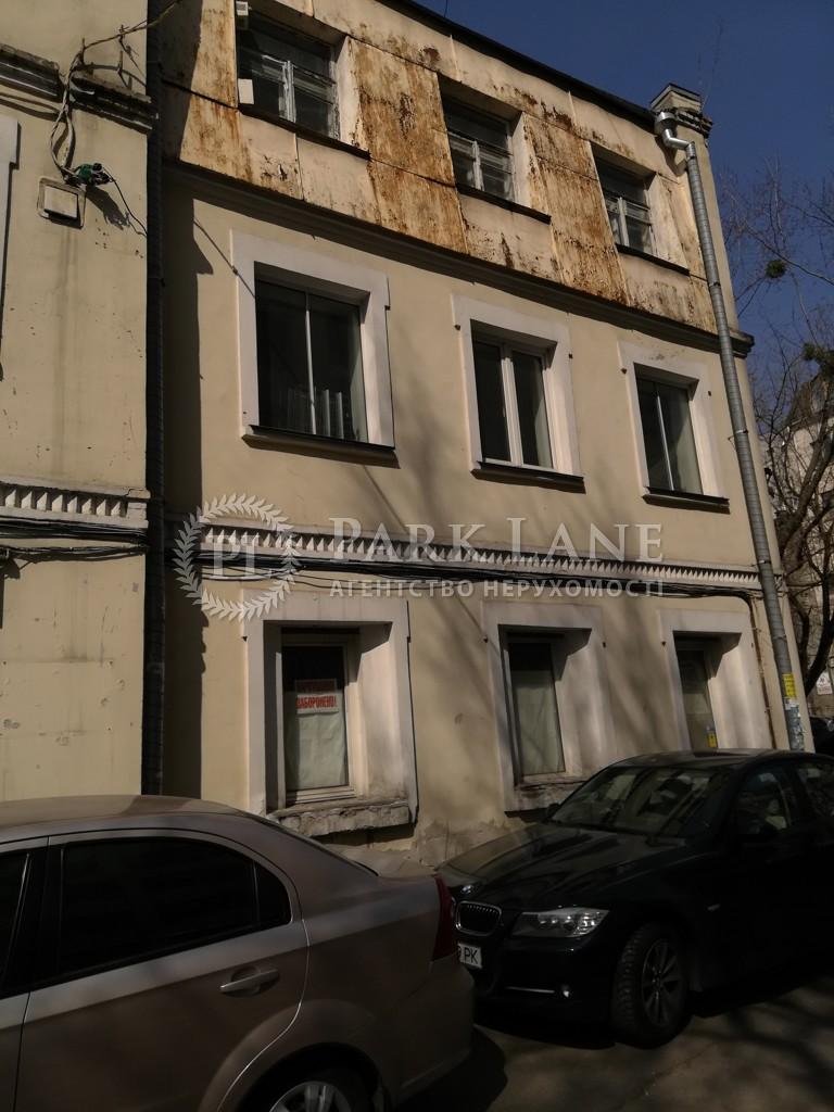 Нежитлове приміщення, вул. Дмитрівська, Київ, K-27702 - Фото 9