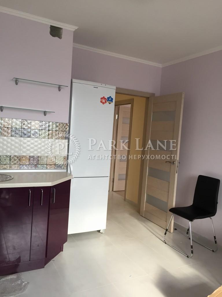 Квартира ул. Ревуцкого, 9, Киев, K-27690 - Фото 5